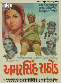 Amarsinh Rathod_Babubhai Mistri_G_1979_Image 1 edited