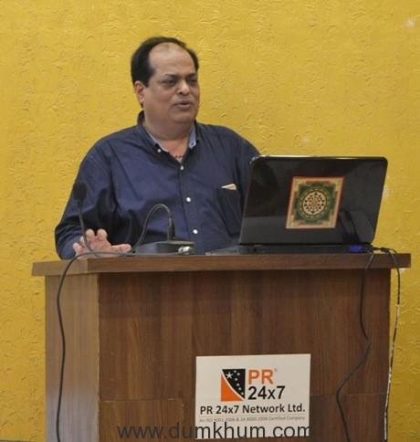 Atul Malikram