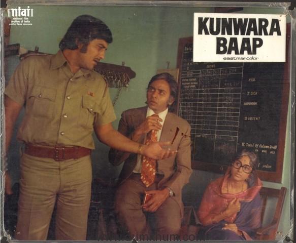 Kunwara Baap_Mehmood_H_1974_117604 edited