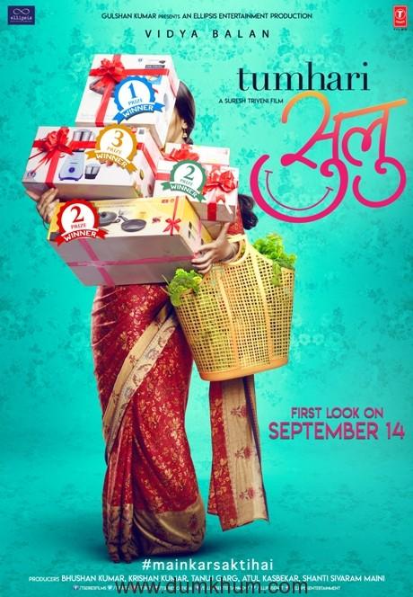 Tumhari Sulu… Teaser Poster