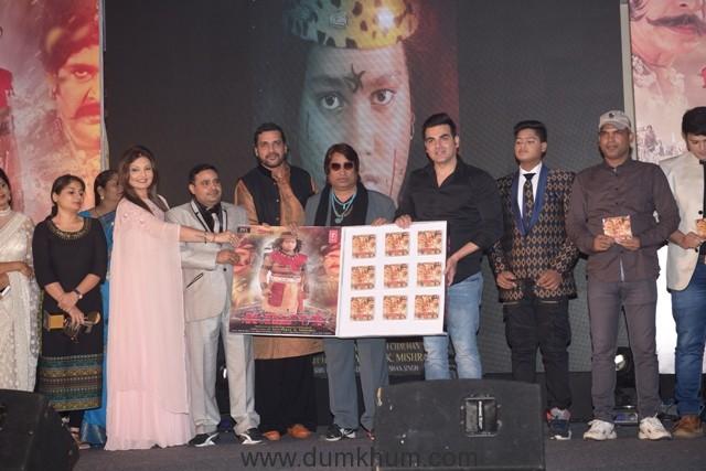 Arbaaz Khan and Zarine Khan launch the Music of film 'Krina'--
