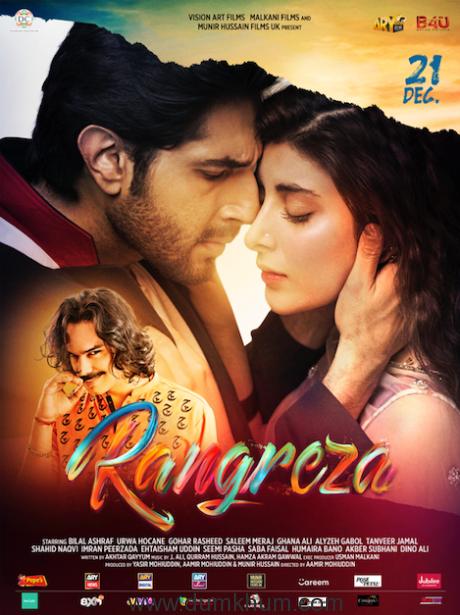 First Look Poster- Rangreza