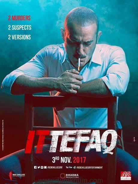 Ittefaq - First Look