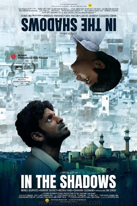 Manoj Bajpayee's In the Shadows (Gali Guliyaan) - Poster