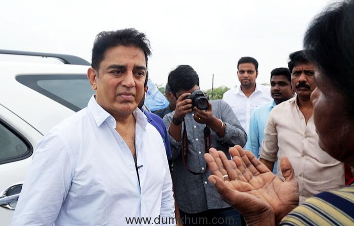 Mr Kamal Haasan's statement on his visit to Ennore !