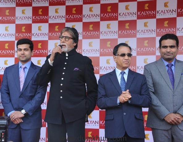 Mr. Rajesh Kalyanaraman, ED, Mr. Amitabh Bachchan, Mr. T.S. Kalyanaraman, CMD, & Mr. Ramesh Kalyanaraman, ED at launch of Kalyan Jewellers' 115th showroom in Bhopal