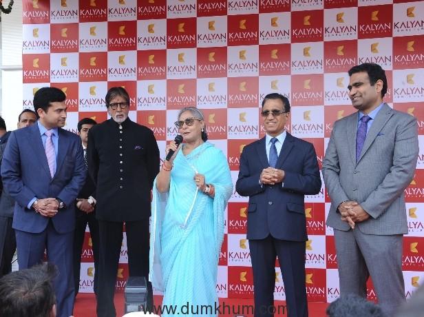 Mr. Rajesh Kalyanaraman, ED, Mr. Amitabh Bachchan, Mrs. Jaya Bachchan, Mr. T.S. Kalyanaraman, CMD, & Mr. Ramesh Kalyanaraman, ED at launch of Kalyan Jewellers' 115th showroom in Bhopal