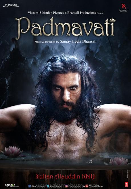 Ranveer Singh First Look - Poster 1