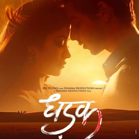 Karan Johar announces DHADAK with two new faces: Janhvi and Ishaan