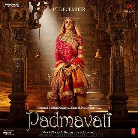 First Look of Padmavati 2