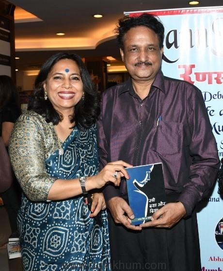 4. Abha Singh with YP Singh during the book launch STREE DASHA AUR DISHA Writtren By ABHA SINGH