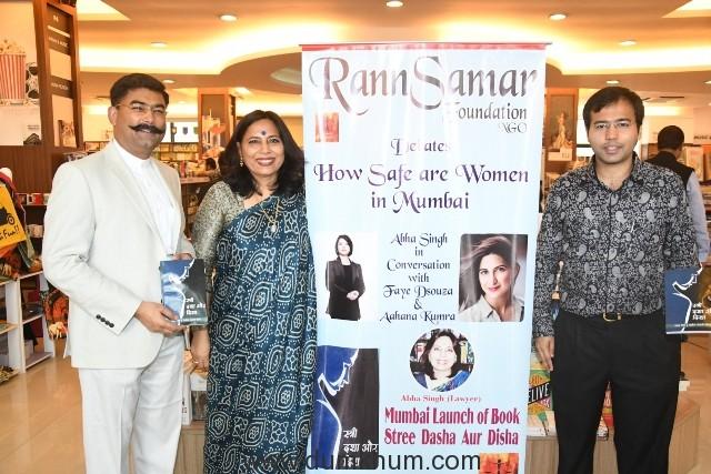 8. Abha Singh during the book launch STREE DASHA AUR DISHA Writtren By ABHA SINGH