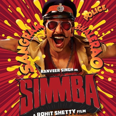 Rohit Shetty Releases The Poster Of His Next 'Simmba' Starring Ranveer Singh