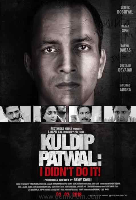 Kuldeep Patwal Poster