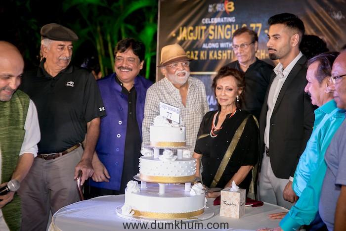 Jagjit Singh's 77th birthday celebration event -3
