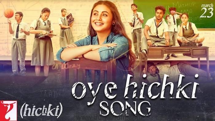 Oye Hichki Launched at Rani Mukerji's School