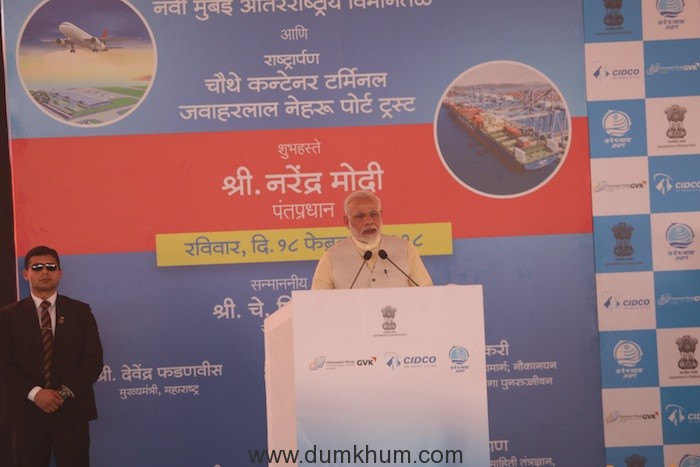 GVK Airport Launch.