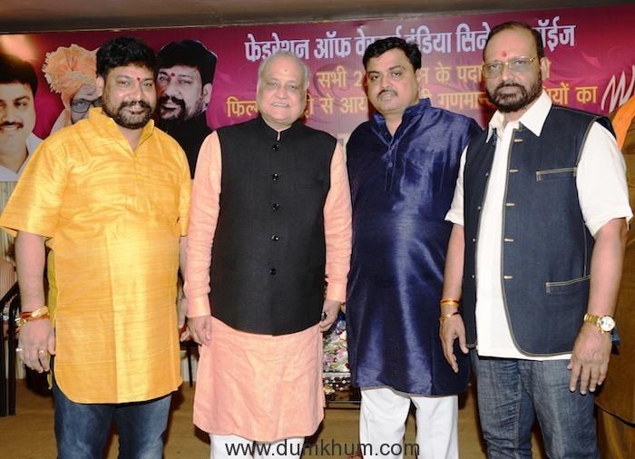 Gangeshwarlal Shrivastav, T P Agrawal,Ashok Dubey,B.N.Tiwari at Federation of Western India Cine Employees Meeting at Andheri (west),Mumbai