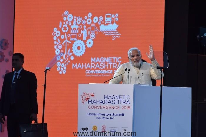 Magnetic Maharashtra