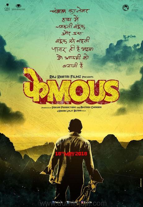 Phamous_Poster2