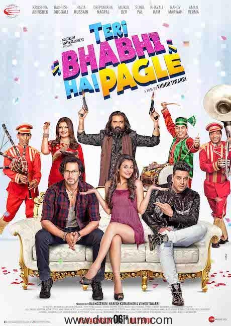 Poster of 'Teri Bhabhi Hain Pagle' starring Krushna Abhishek released