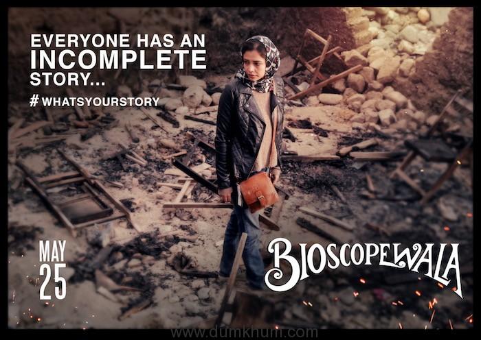 Bioscopewala fourth postcard releases