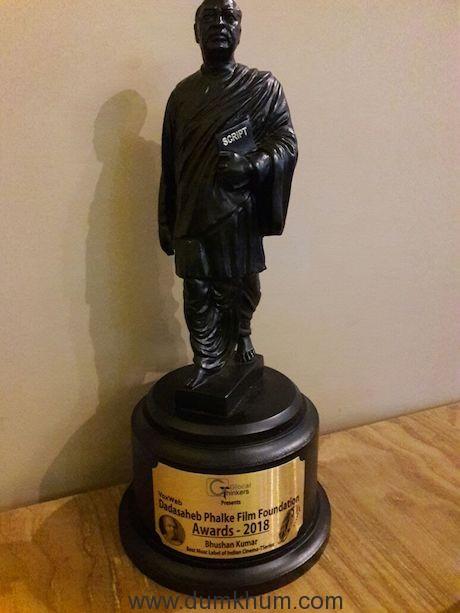 Dadasaheb Phalke Trophy