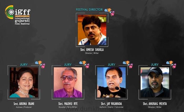 Festival jury