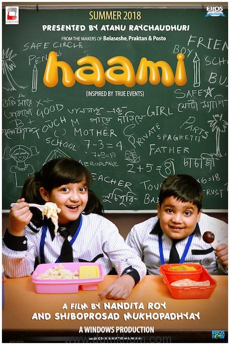 Haami_English_Poster