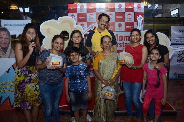 "Miraj Cinemas launches ""CineMAA"" campaign"