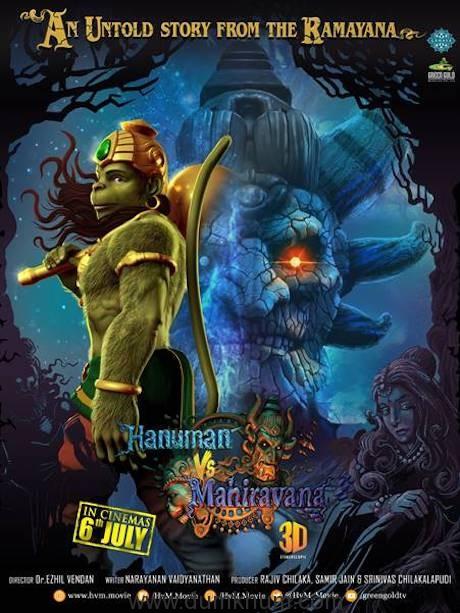 "Yash Raj Films Will Release ""Hanuman Vs Mahiravana 3D"" For Green Gold Animation On July 6, 2018 Across India"