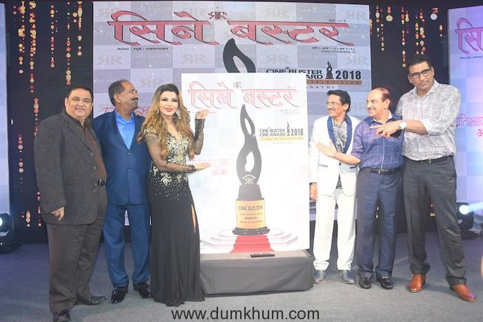 Jyoti Venkatesh with Rakhi Sawant with Ronnie Rodrigues, Mehul Kumar and Mukesh Rishi