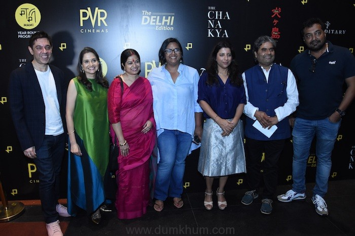PVR Cinemas pilots the Delhi Edition of the Year Round Programme  by MAMI (Mumbai Academy of Moving Image)