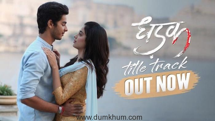Watch the Dhadak Title Track featuring Janhvi Kapoor and Ishaan Khatter