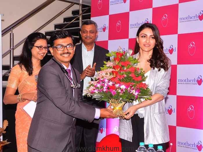 Actress Soha Ali Khan inagurating Motherhood Women and Childrens Hospital at Kharadi Pune