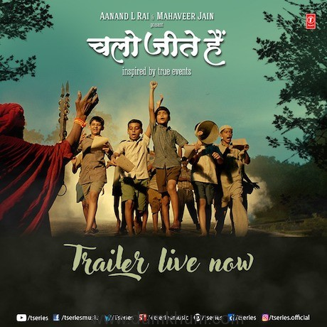Chalo Jeete Hain's trailer out