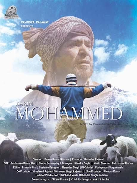 Mohammed Poster2 4 Nov