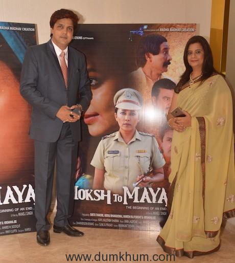 Moksh To Maya's Teaser Launch-3