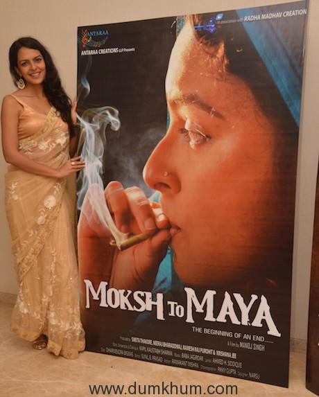 Antaraa Creations Llp Upcoming Movie Moksh To Maya S Teaser Launched Dumkhum
