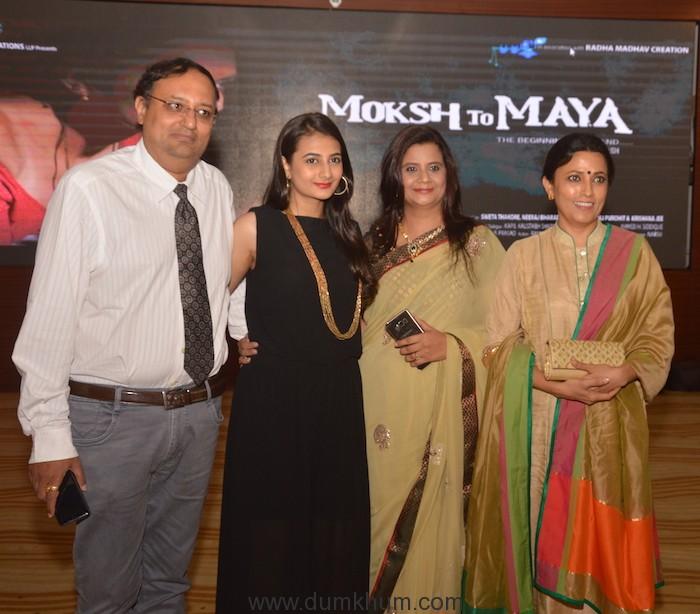 Producer Sweta Thakore Family and Mghna Malik