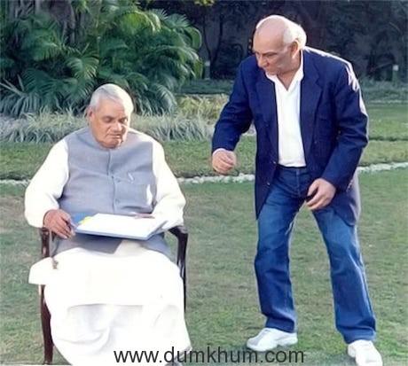 Yash Chopra Directs Prime Minister Atal Bihari Vajpayee's Music Video