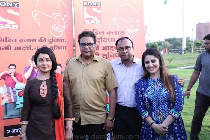 Sony SAB launches Beechwale – Bapu Dekh Raha Hai