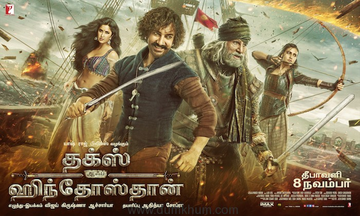 CATCH THE TAMIL AND TELUGU POSTERS OF THUGS OF HINDOSTAN