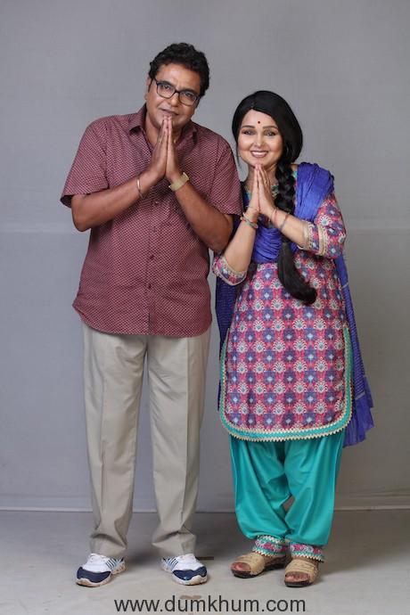 Zakir Hussain as Bobby Beechwale & Ananya Khare as Chanchal Beechwale