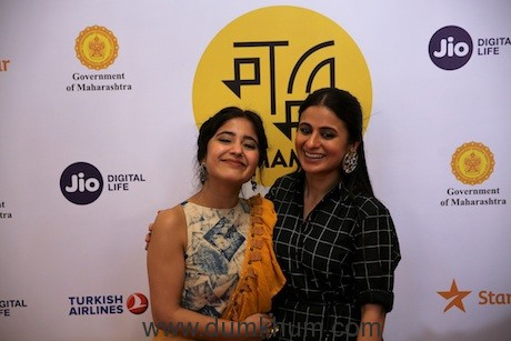 Mirzapur Actresses Shweta Tripathi and Rasika Dugal at the movie red carpet at Jio MAMI 20th Mumbai Film Festival