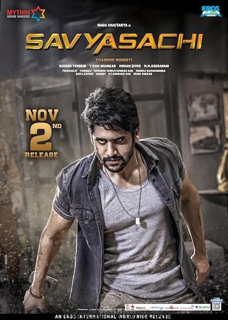 Savyasachi - Telugu Film Poster