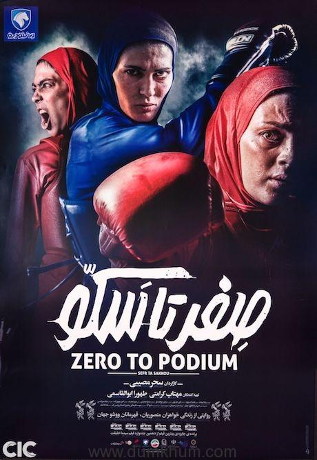 Zero to Podium 4