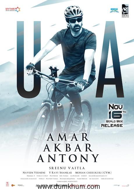 Amar Akbar Anthony. - Cycle Poster_English_UA