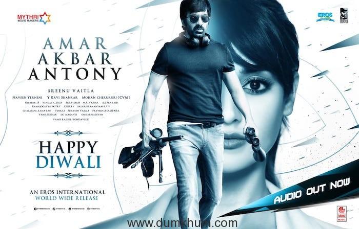 Eros International acquires highly anticipated Telugu film Amar Akbar Anthony