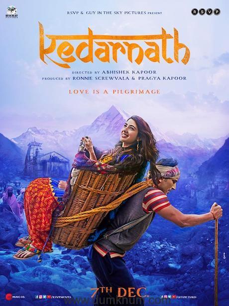 Kedarnath Film Poster (1)